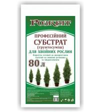 Субстрат для хвойних рослин, 80 л.